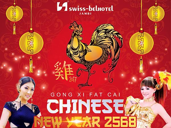 Chinese New Year Gala Dinner