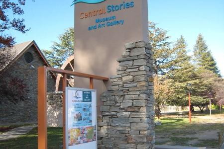 Central Stories Museum & Art Gallery