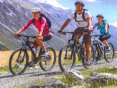 The New Zealand Cycle Trail Guide - 2016