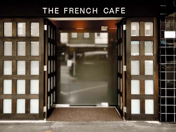 Five Star Restaurants: French Cafe Contour Packaging
