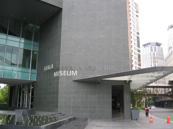 Ayala Museum Valero Grand Suites by Swiss-Belhotel Makati
