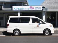Airport Private Vehicle Transfers - Domestic