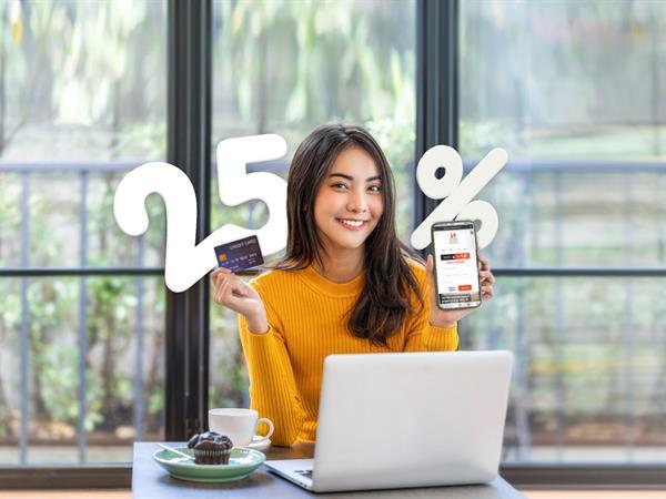 Bank Partnership - Diskon Hingga 30%!