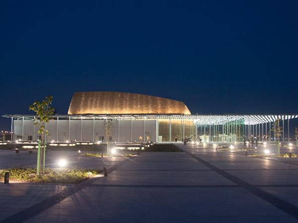 Bahrain National Theatre