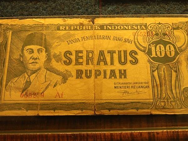 Museum Uang Sumatera Swiss-Belinn Medan