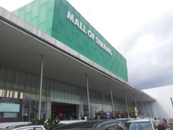 Mall of Serang Swiss-Belinn Modern Cikande