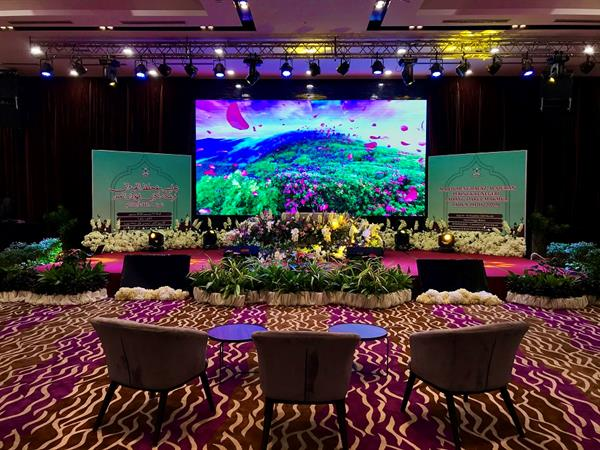 MICE Package
