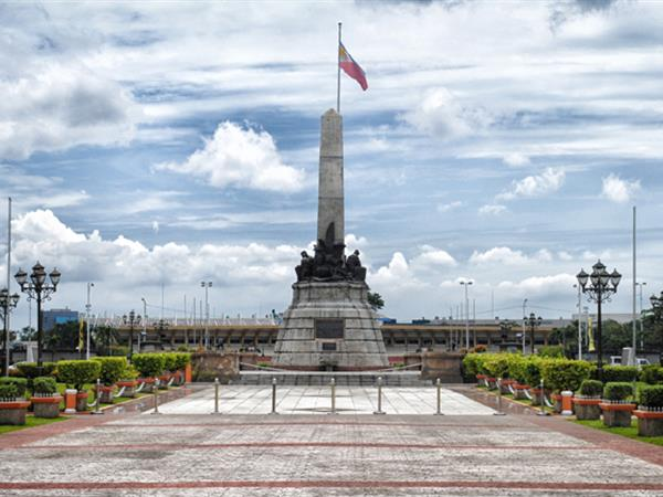 Rizal Park Swiss-Belhotel Blulane