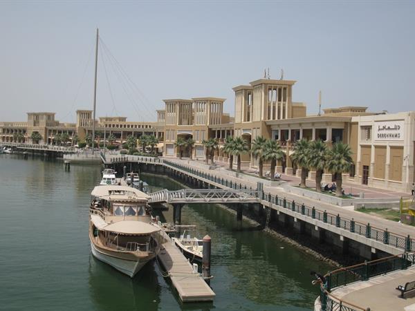 Souk Sharq Swiss-Belboutique Bneid Al Gar Kuwait