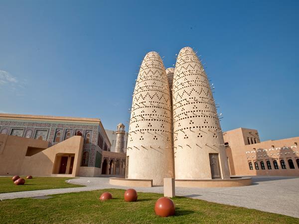 Katara Cultural Village Swiss-Belinn Doha