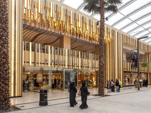 The Avanues Mall Swiss-Belsuites Admiral Juffair