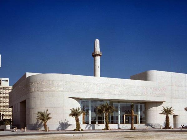 Beit Al-Quran Swiss-Belsuites Admiral Juffair