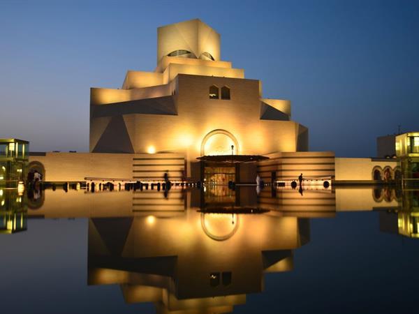 متحف الفن الإسلامي سويس- بل إن الدوحة