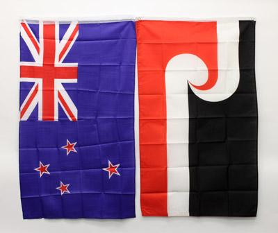 New Zealand Flags HC200