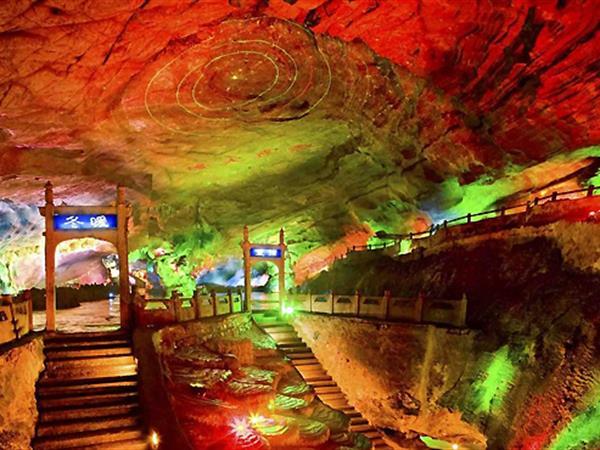 Shanjuan Cave Swiss-Belhotel Liyuan, Wuxi