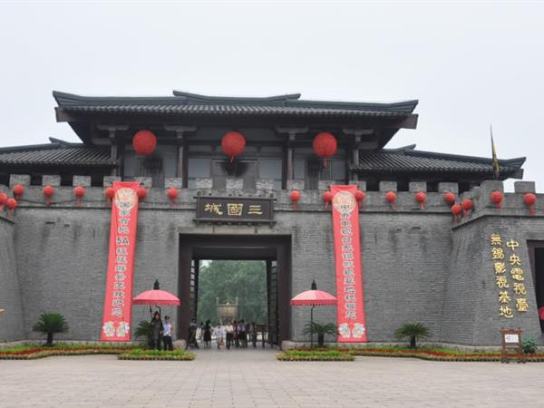 CCTV Wuxi Film / TV Studio Swiss-Belhotel Liyuan, Wuxi