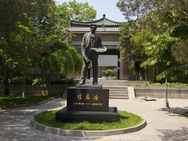 Xu Beihong Memorial Hall Swiss-Belhotel Liyuan, Wuxi