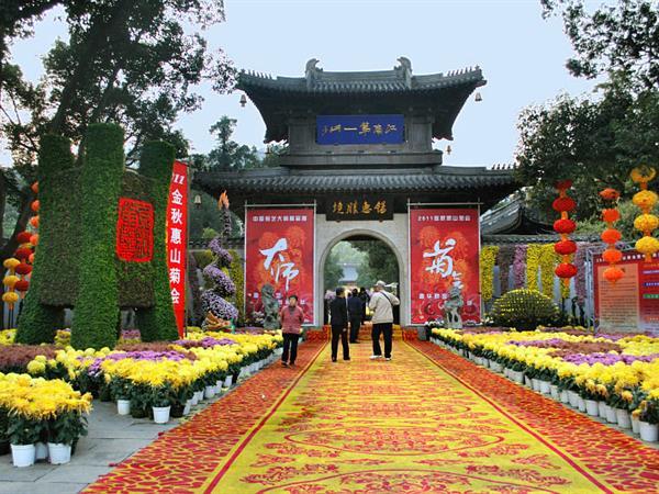 Xihui Park Swiss-Belhotel Liyuan, Wuxi