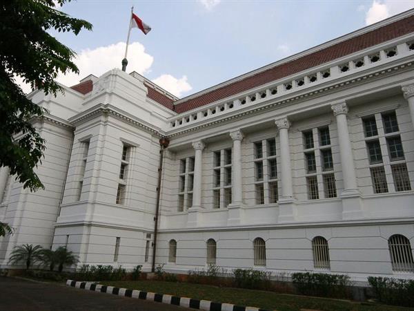 Museum Bank Indonesia Hotel Ciputra Jakarta