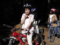 Mountain Bike 1 Hour