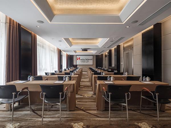 Ruang Pertemuan Swiss-Belhotel Liyuan, Wuxi