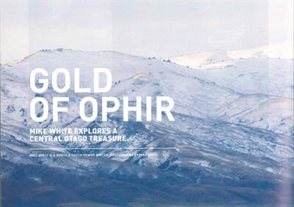North and South - Ophir - Dec 2014