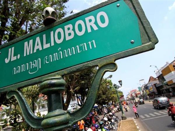 Malioboro Swiss-Belboutique Yogyakarta