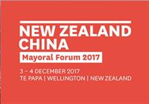 Chinese Mayoral Forum - Invite for business
