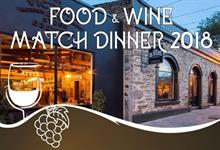 Food and Wine Match Dinner 2018 - Cuisine @ Clyde