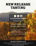 New Release Tasting Event
